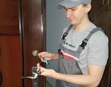 замочный мастер  в Видном
